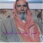 الشيخ فارس بن مقحم بن مسلط اباالعلا