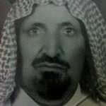 الشيخ مسلط بن عبدالله بن طاحوس اباالعلا