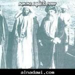 من اليمين الشيخ زابد بن نهيان ثم سلطان مسقط سعيد بن تيمور وكبار شيوخ الإمارات