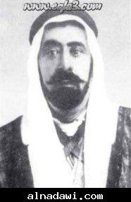 مشعل بن فارس الحميدي الجربا المعروف بالمحزم