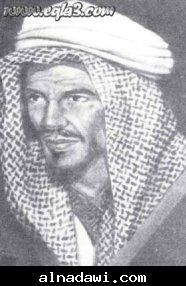 الشيخ نايف بن حثلين