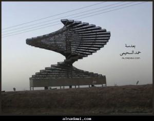 مجسم بحريملاء شمال الرياض