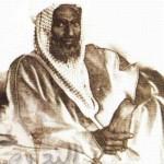 الشيخ خليل بن ناصر بن عمر بن قرمله